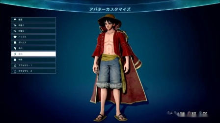 《JUMP FORCE》早期购入特典实机展示_二柄APP