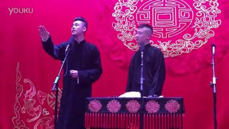 我在20160522南京德云社 张云雷 杨九郎 白素贞截了一段小视频