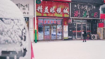 东宁 冬季第一场小雪