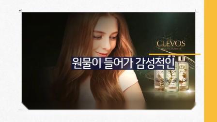 20180912金旻钟- 代言洗发水介绍