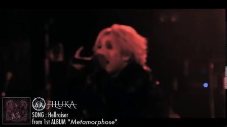 JILUKA  Hellraiser (PV full)