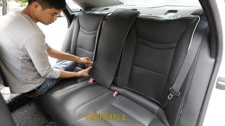 凯迪拉克-坐垫安装视频【云诚亦搏汽车用品专营店】