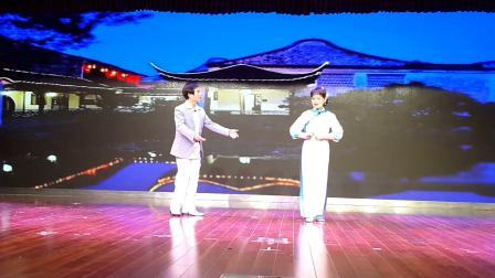 沪剧《叛逆的女性、花园会》 演出:   阎德钧    黄伟莉