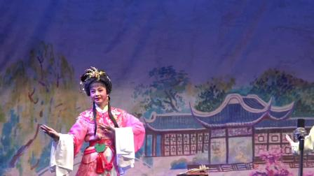 揭阳市潮剧团 牡丹台