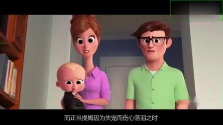 宝宝不到一周岁就当大老板,他和哥哥一起努力成功阻止了邪恶计划