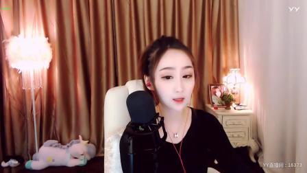 新主播小婷婷 20190116
