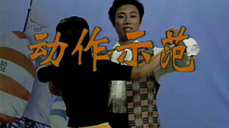 交谊舞 杨艺教你跳慢三(华尔兹)-国语高清