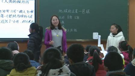 教科版小學科學六下《地球的衛星——月球》課堂教學視頻實錄-王宇宇