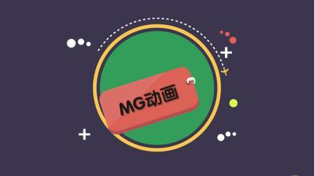 上海汇众教育动漫影视校区学员:张蒋宏-优秀作品