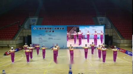 浦兴街道健身舞队,参加上海第四届广场舞大赛总决赛,获得最佳创编奖