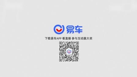2019款 宝骏530 1.5T CVT 豪华版 7座