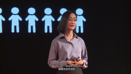 """心脑代谢病与""""三高""""之防控 阎丽静@TEDxNingbo2018"""