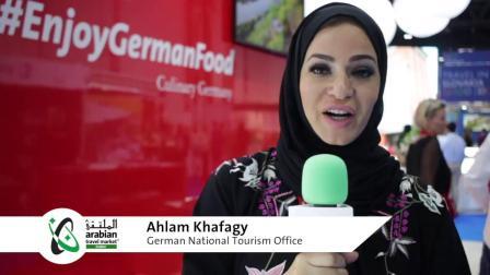 德国国家旅游局负责人采访