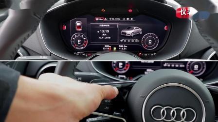 2017款 奥迪TT Coupe 45 TFSI