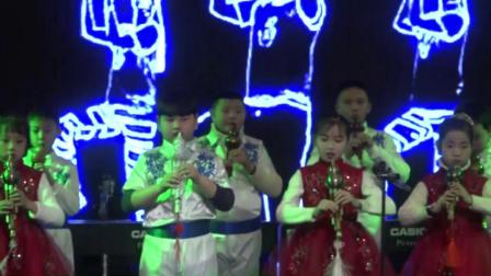 襄阳市高琴艺术培训学校  2019跨年音乐会 葫芦丝齐奏《小苹果》
