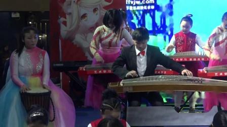 襄阳市高琴艺术培训学校  2019跨年音乐会 古筝合奏 《瑶族舞曲》