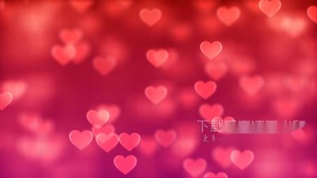 v262 超唯美浪漫红色爱心粒子飘动闪烁婚礼婚庆爱情求婚表白求爱舞台LED舞台循环背景高清视频素材