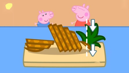 小猪佩奇的假期-做水果蔬菜披萨-游戏-06期