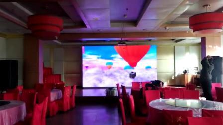酒店室内P2.5全彩显示屏