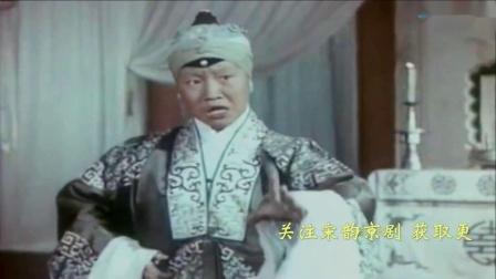 京剧[杨门女将]一句话恼得我火燃双鬓---两段(原唱)伴奏