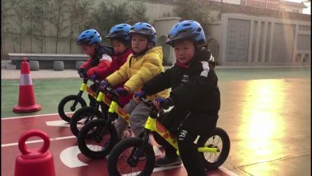 宜阳博苑幼儿园平衡车赛
