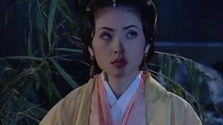 《天师钟馗之三会包青天》05