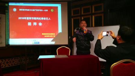 著名婚礼主持人——杨新仓.朗颂《红拳酒赋》