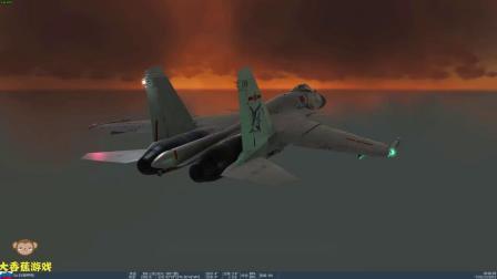 飞行员的噩梦!歼15大雾天航母降落,能见度不到200米!模拟飞行
