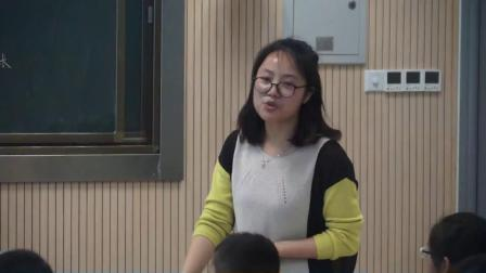 人教版數學三下《面積與面積單位》復習與整理 課堂教學視頻實錄-戴葉子