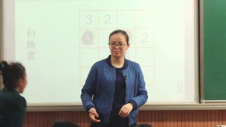 人教版数学二下《推理-例2》课堂教学视频实录-朱英