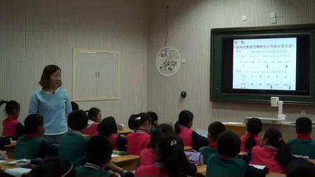 人教版数学五下《单式折线图》课堂教学视频实录-陈雪香