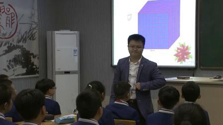 人教版數學五下《探索圖形》課堂教學視頻實錄-陳立濤