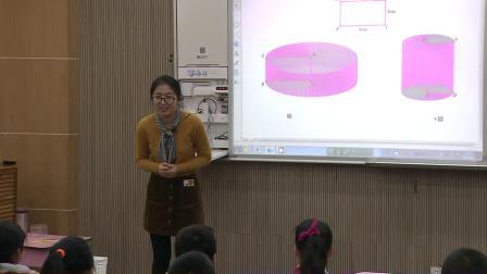 人教版数学六下《圆柱的认识》课堂教学视频实录-余群尉