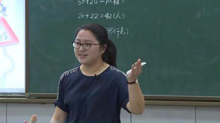 人教版數學四下《加減法的意義和各部分間的關系》課堂教學視頻實錄-陳微微