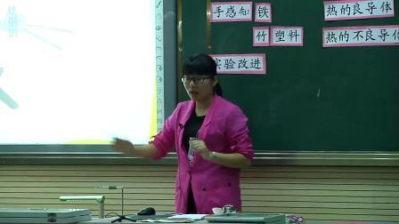 教科版小學科學五下第二單元第7課《傳熱比賽》課堂教學視頻實錄-黃娜君