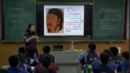 魯人版高中語文必修一第一單元第1課《勸學》課堂教學視頻實錄-劉良珍
