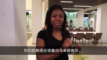 3. Western University_Live the RezLife_Academics 韦仕敦校园生活-学业