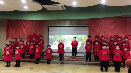 教工幼儿园恒大分园中二班衢州有礼