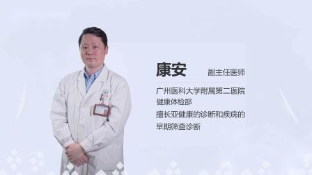 妇科体检的注意事项有哪些?-康安