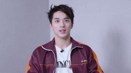 《GINGER潮儿》2019年1月刊许魏洲完整采访