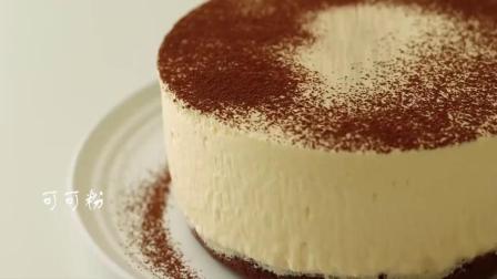 超好看又美味的蛋糕制作,下午茶甜点在家里也可以做了,记得收藏喔