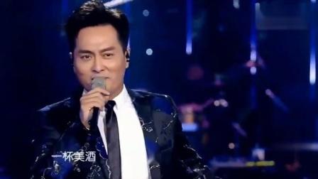 云飞《一杯美酒》记住经典-中国经典民歌100首音乐会