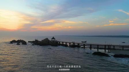 浪漫海岸水印版_x264