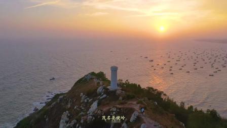 茂名晏镜岭水印版_x264