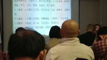 刘永宽-传真脉法与伤寒论