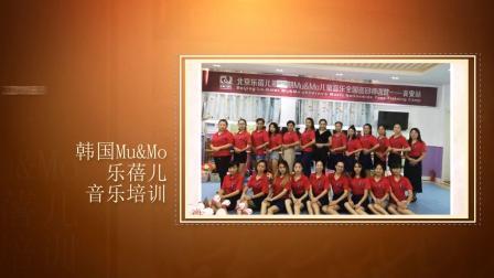 永丰县欧阳修幼儿园2018年精彩回顾