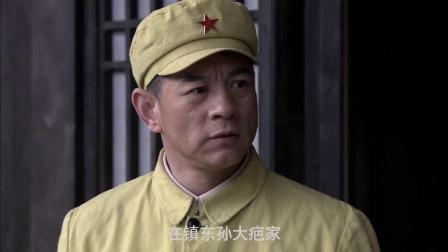 《最后征战》珠儿吴耀祖联合陷害大炮寻香为其解围