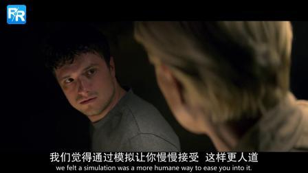 高玩救未来--雅典娜告诉乔西做实验的原因