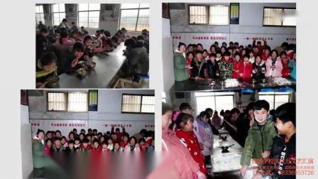 我在2018.12.26育博学校庆元旦文艺汇演截了一段小视频