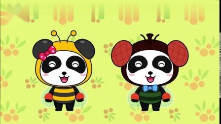 宝宝巴士英文儿歌—趣味儿歌,我被这俩蜜蜂逗得乐呵呵,好欢乐